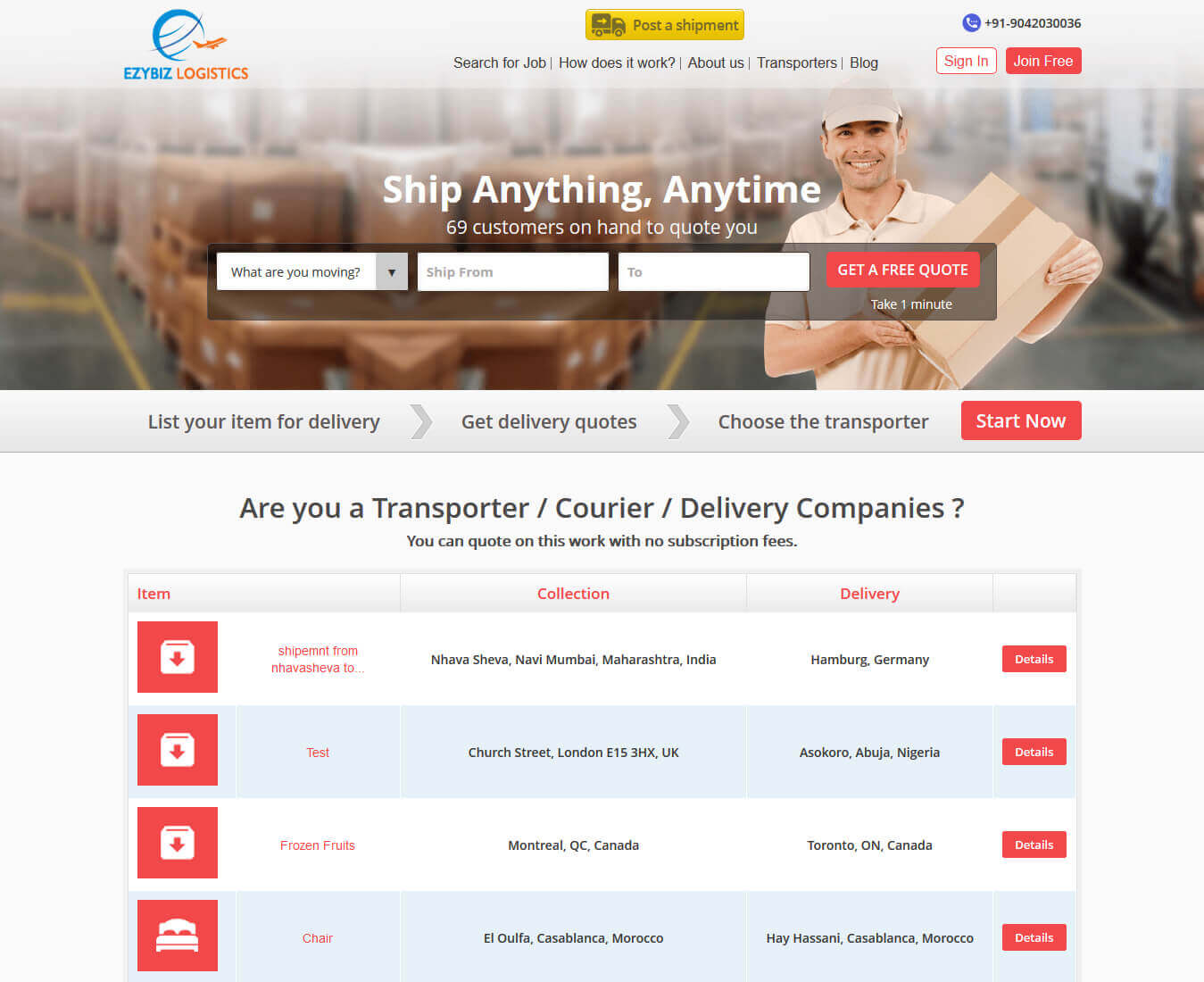 Logistics Management Software | Shipping and load sharing